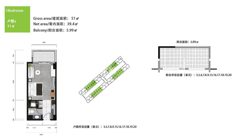 1室1厅1卫1厨建筑面积51㎡