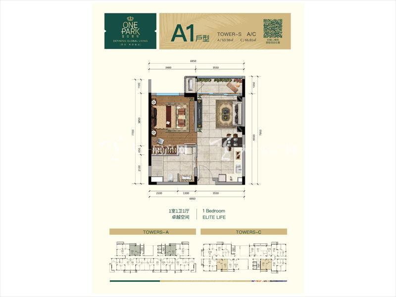 A1户型1室1厅1卫1厨建筑面积67㎡.jpg