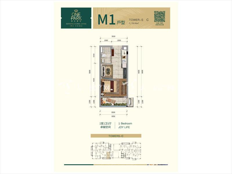 M1户型1室1厅1卫建筑面积37㎡.jpg