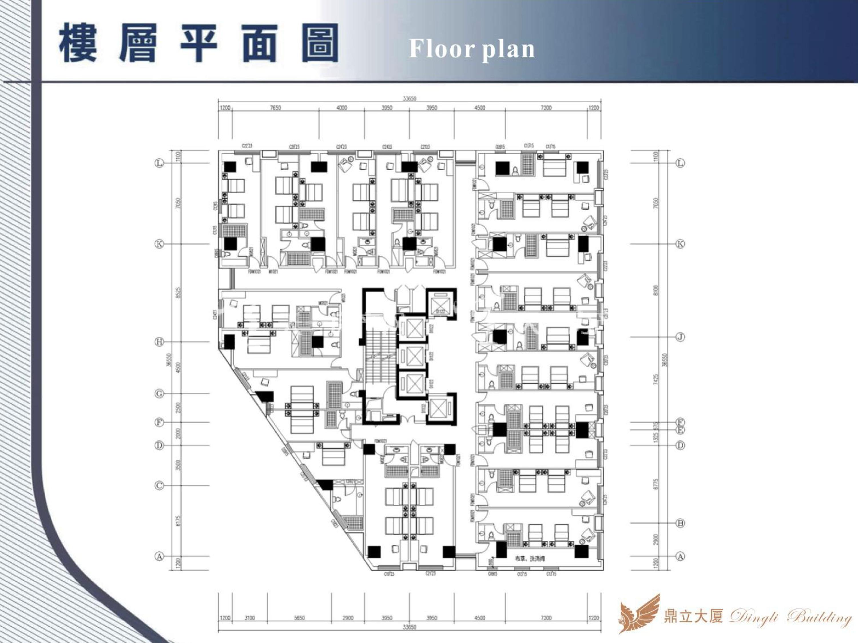 鼎立大厦平面图.png