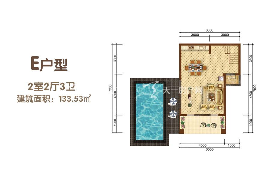 凤凰谷 E户型-2室2厅3卫-133.53㎡