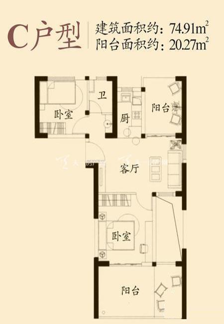 绿岛 绿岛C户型2室1厅1卫1厨74.91㎡.jpg