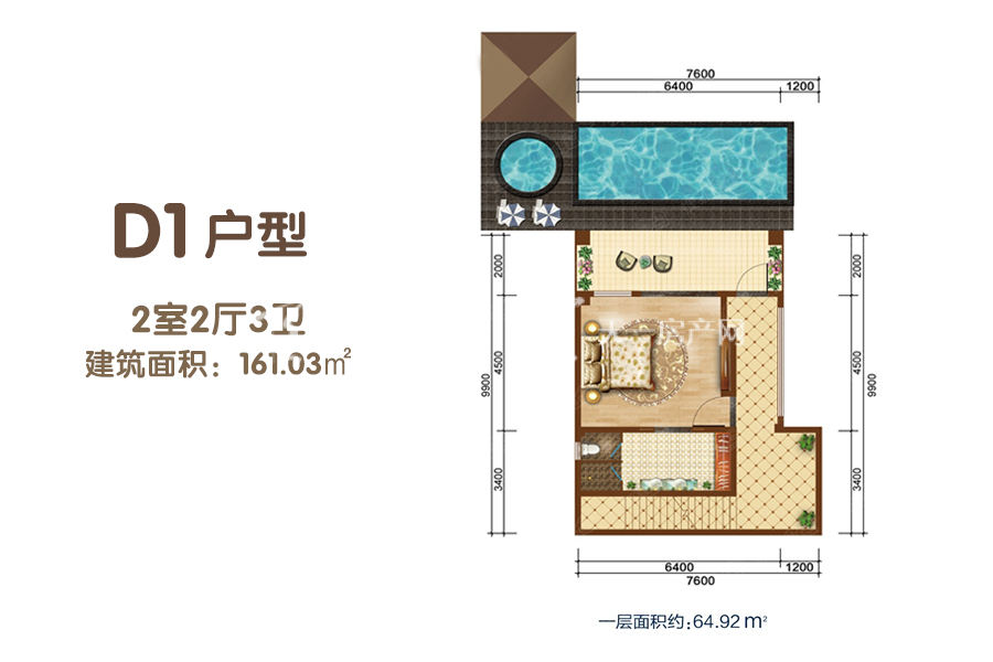 凤凰谷 D1户型-2室2厅3卫-161.03㎡
