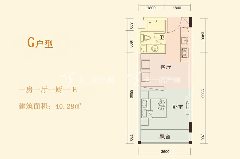 天成国际 G户型 1房1厅1厨1卫 40.28㎡.jpg