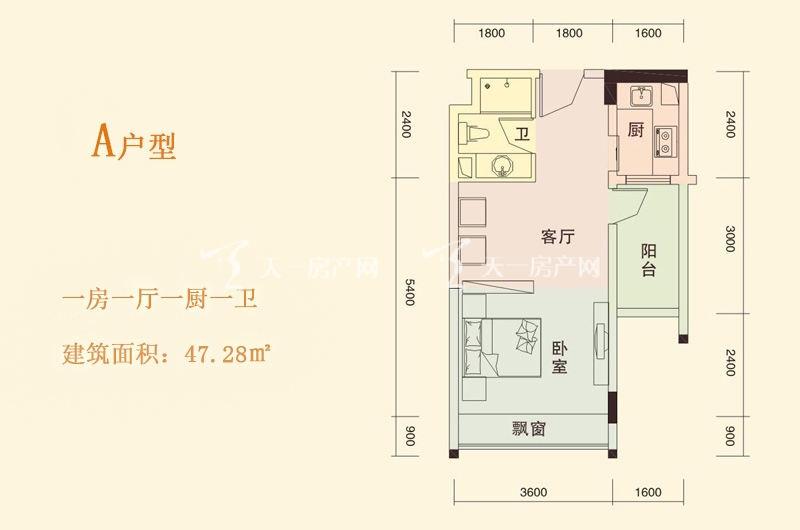 天成国际 A户型 1房1厅1厨1卫 47.28㎡.jpg