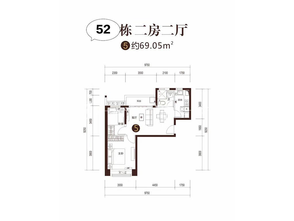 恒大御景湾 52号楼-05-户型-两房