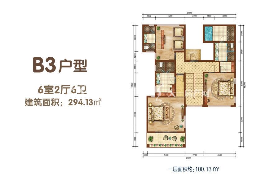 凤凰谷 B3户型-6室2厅6卫-294.13㎡