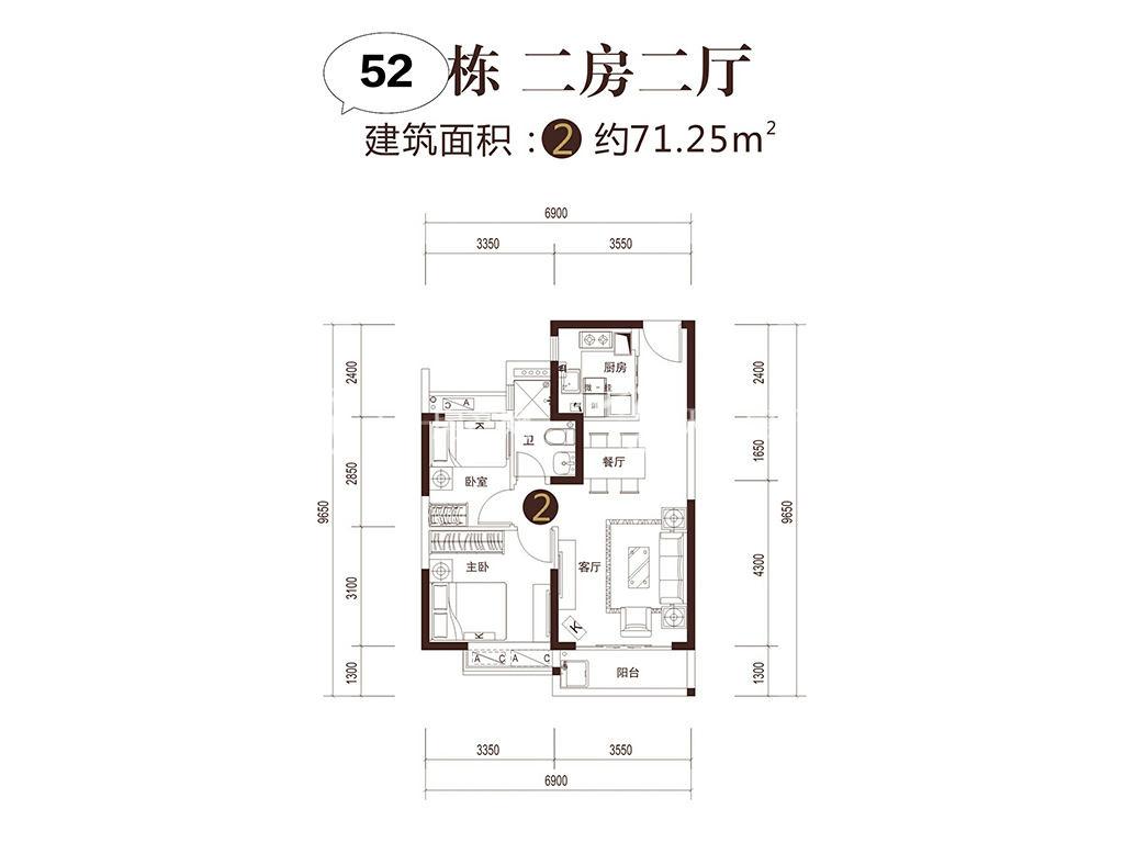 恒大御景湾 52号楼-02-户型-两房