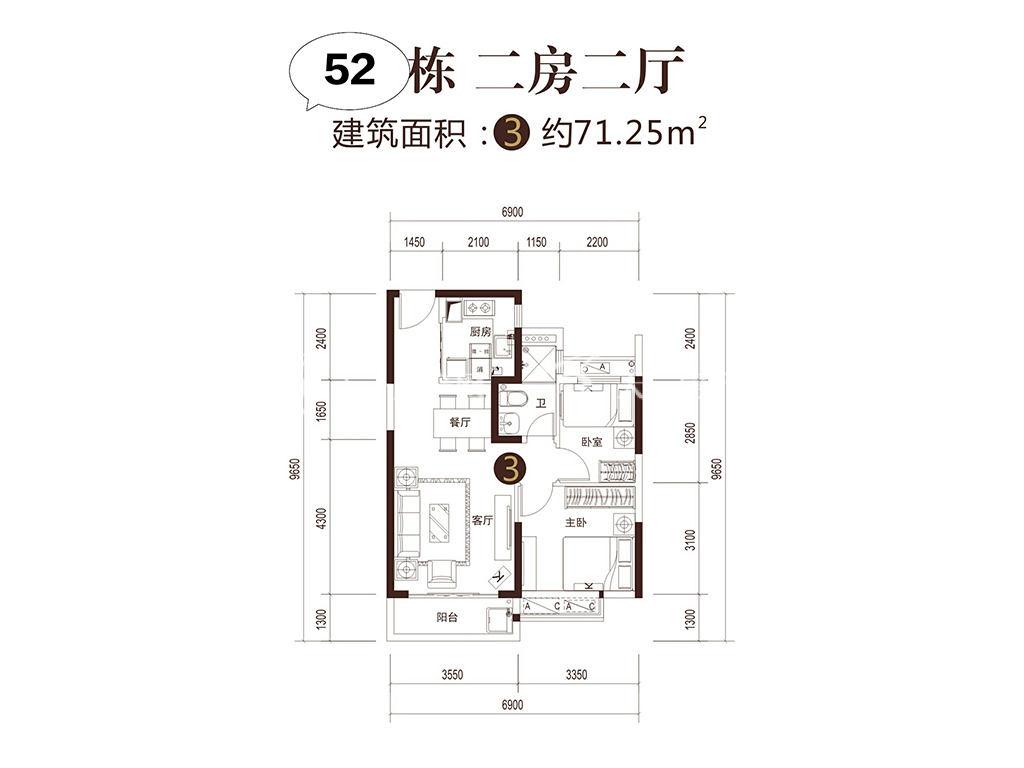 恒大御景湾 52号楼-03-户型-两房