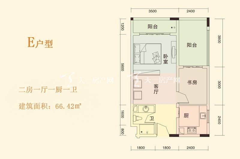 天成国际 E户型 2房1厅1厨1卫 66.42㎡.jpg