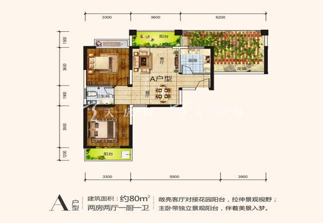 今典花园 A户型-2室2厅1卫1厨80.00㎡.jpg