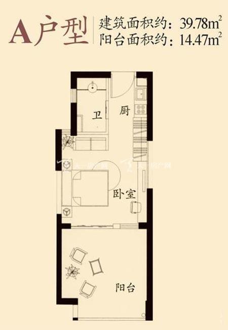 绿岛 绿岛A户型1室1厅1卫1厨39.78㎡