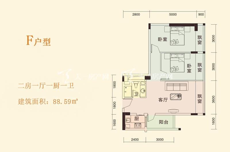 天成国际 F户型 2房1厅1厨1卫 88.59㎡.jpg
