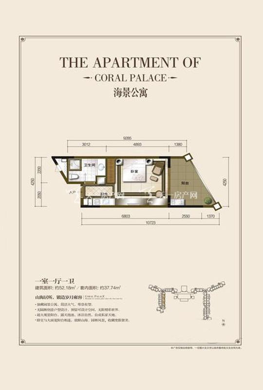 碧桂园珊瑚宫殿海景公寓C2-1房1厅0厨1卫-52.18㎡.jpg