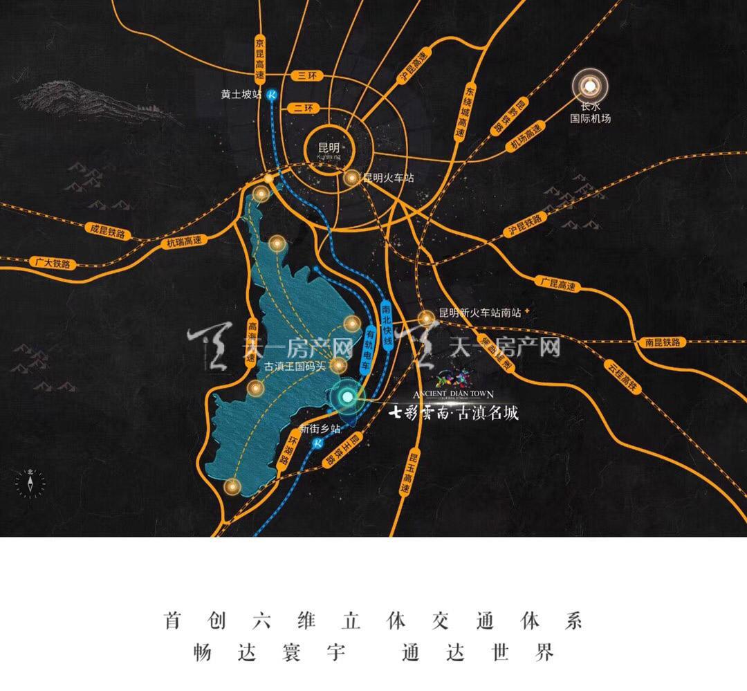交通图1.jpg