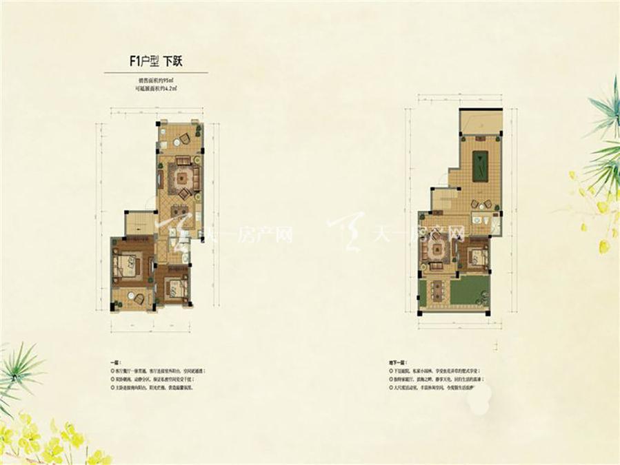 海南绿城清水湾蝶兰轩法式电梯2室2厅1厨2卫建筑面积95.0