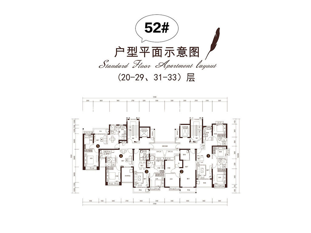 52#-户型平面图