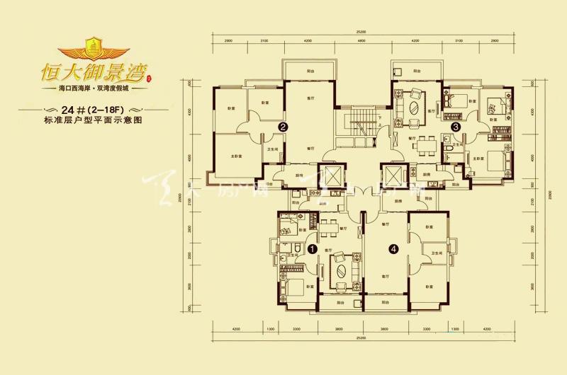 恒大御景湾24号楼2-18层户型