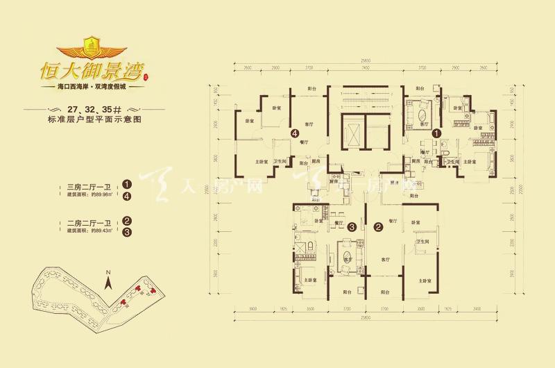 恒大御景湾27、32、35号楼平面图
