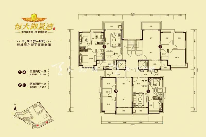恒大御景湾3、6号楼2-18层户型