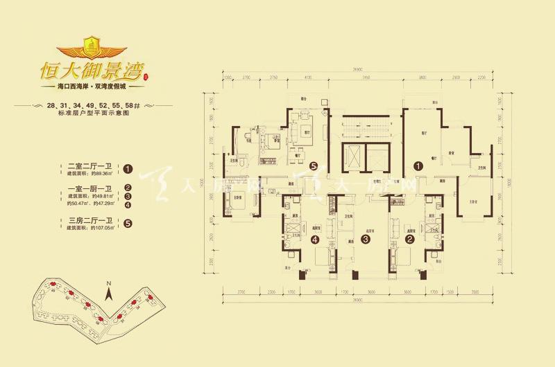 恒大御景湾28、31、34、49、52、55、58号楼平面图