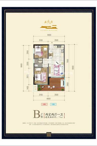 2室2厅1卫1厨 75㎡.jpg