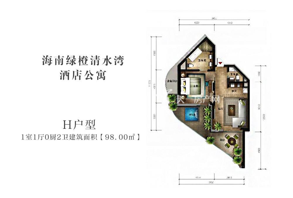 海南绿城清水湾海景公寓H户型1室1厅0厨2卫建筑面积98.0