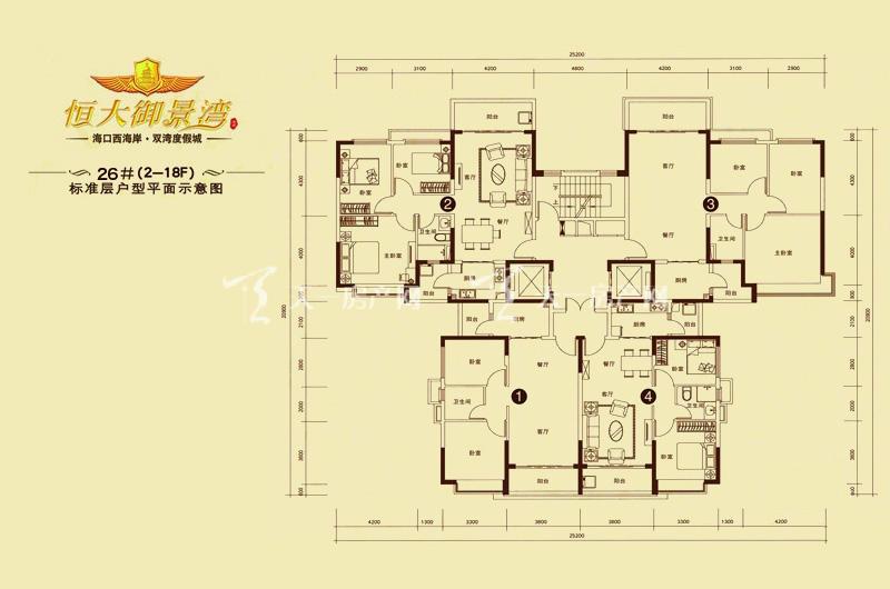 恒大御景湾26号楼2-18层户型