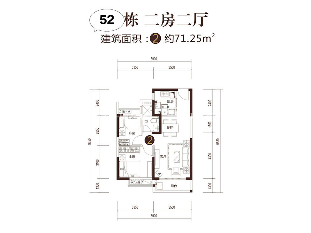 52号楼-02-户型-两房