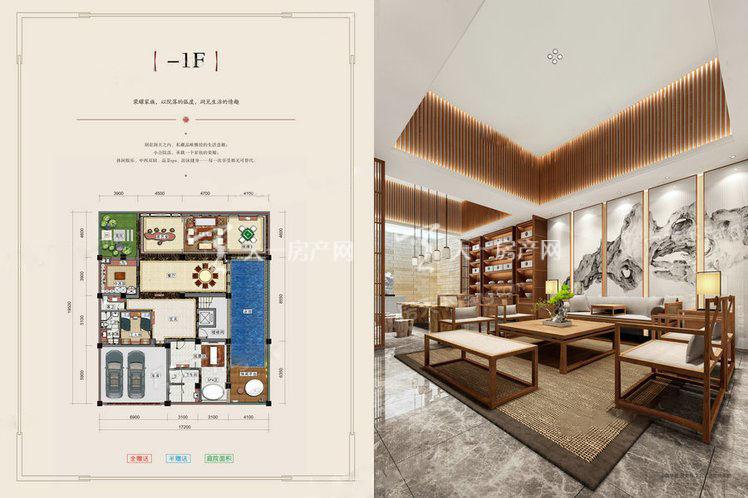 5室3厅7卫1厨 160㎡.jpg