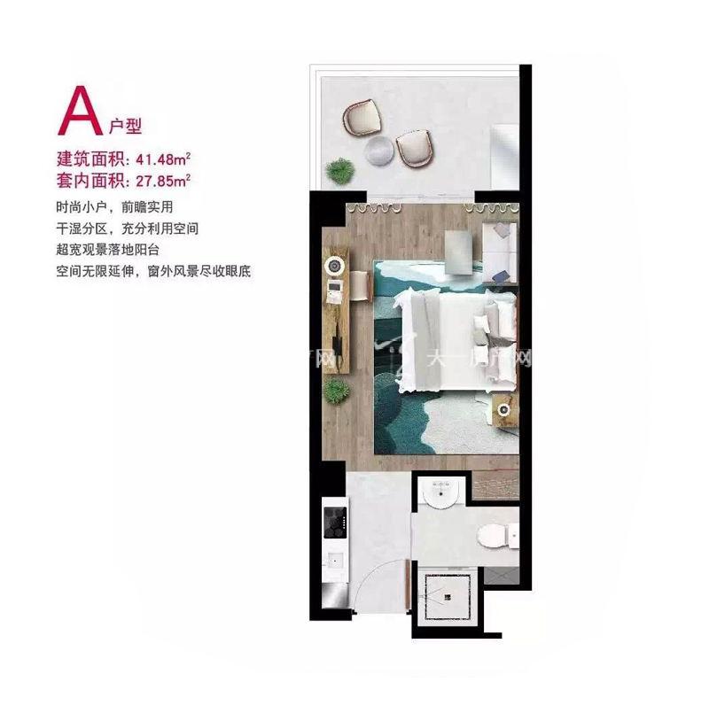 华美达酒店A户型图 1室1卫1厨  建筑面积41.48㎡.