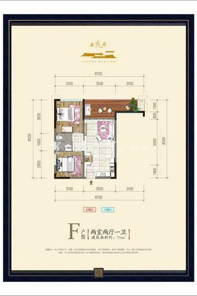 2室2厅1卫1厨 70㎡.jpg