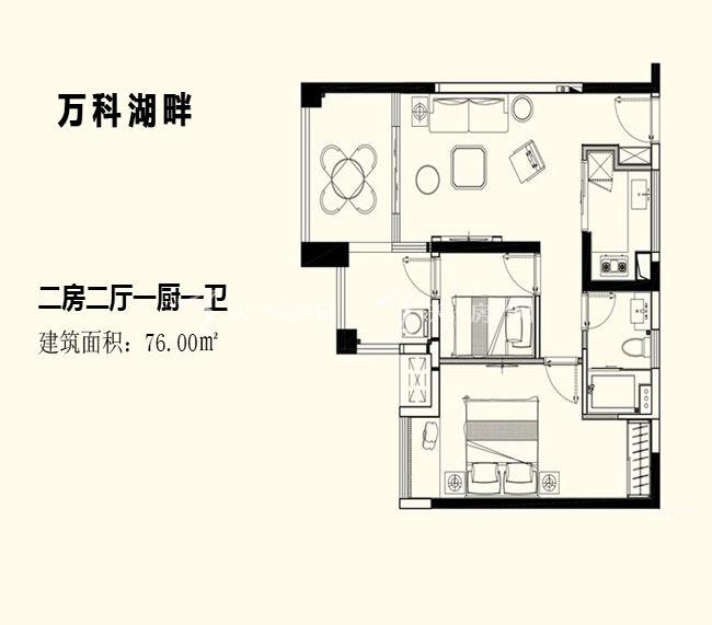 2房2厅1厨1卫76.00㎡