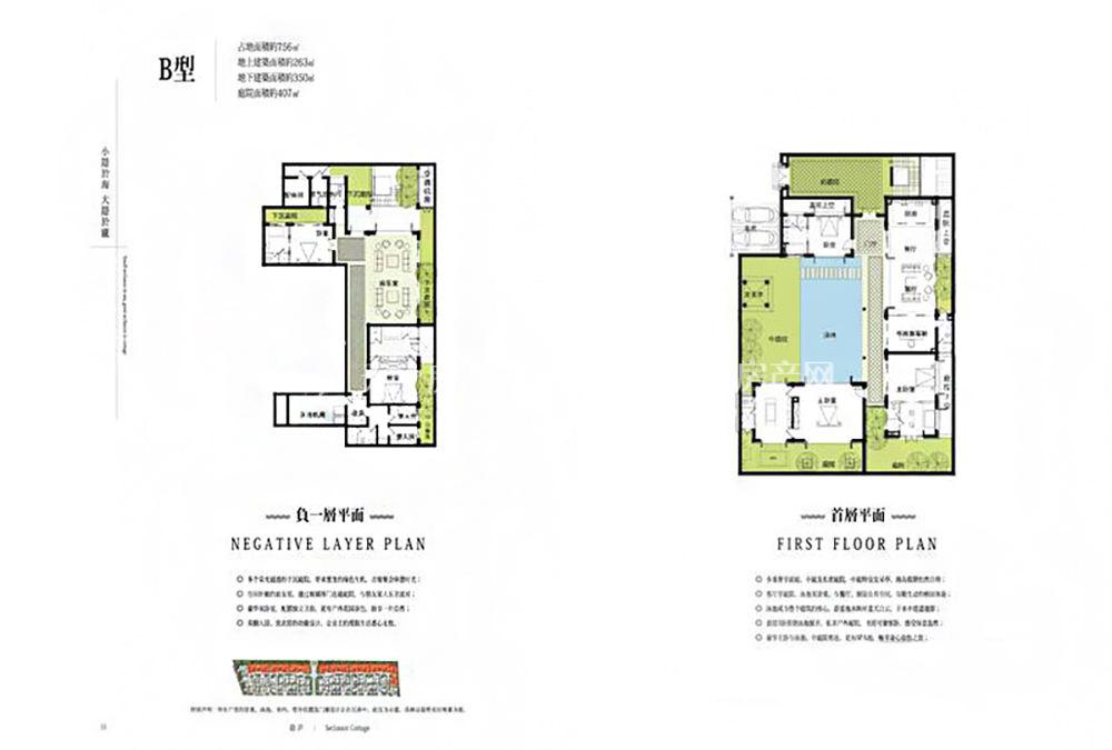 海南绿城清水湾隐庐墅-B户型5室4厅0厨2卫建筑面积713.
