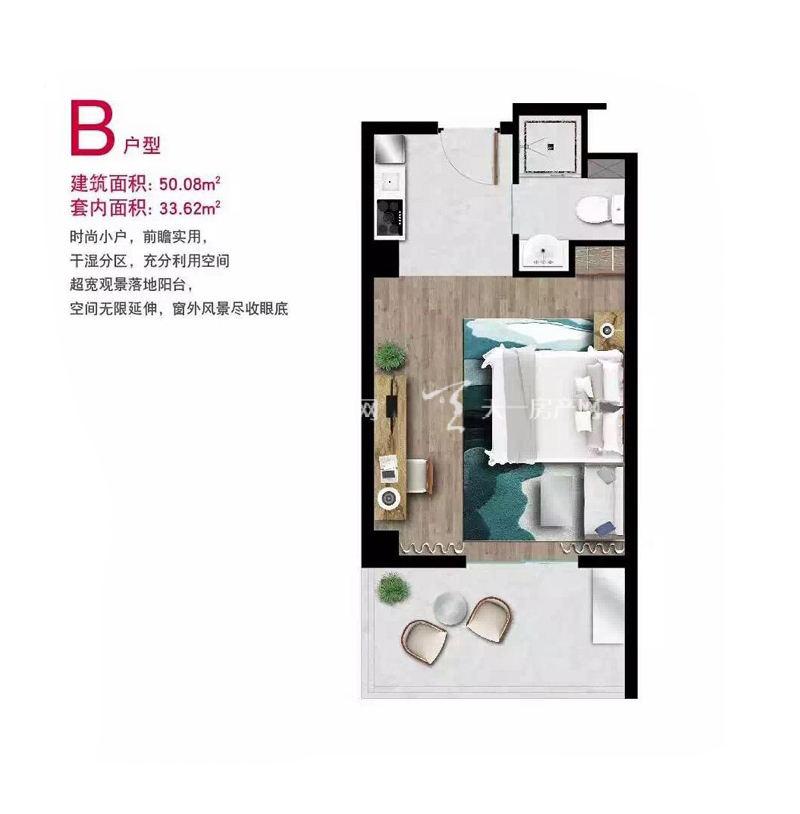 华美达酒店B户型图 1室1卫1厨  建筑面积50.08㎡.