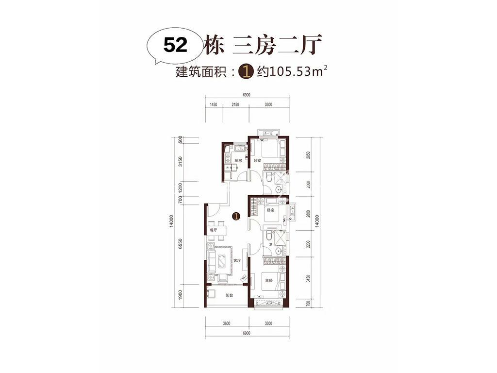 52号楼-01-户型-三房