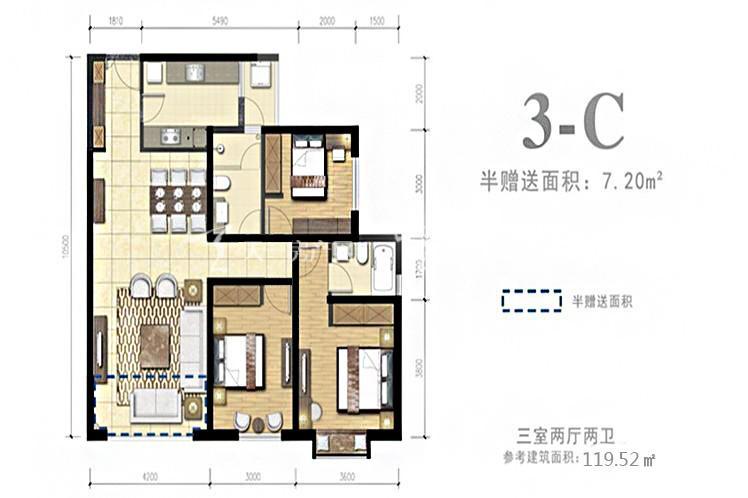 3-C户型3室2厅2卫1厨119.52㎡.jpg