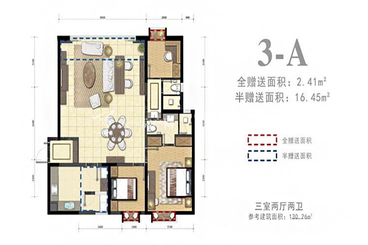 3-A户型3室2厅2卫1厨130.26㎡.jpg