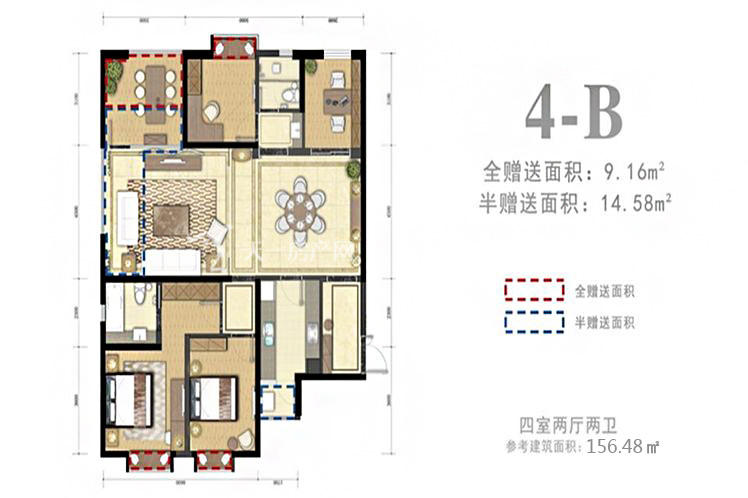 4-B户型4室2厅2卫1厨156.49㎡.jpg