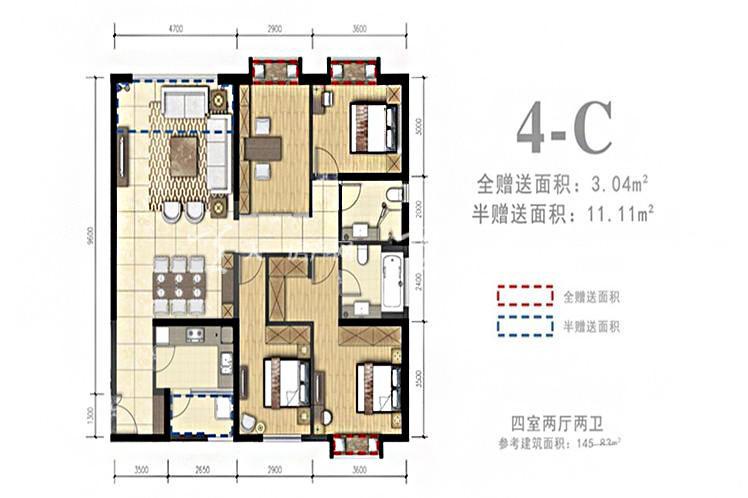 4-C户型4室2厅2卫1厨145.83㎡.jpg