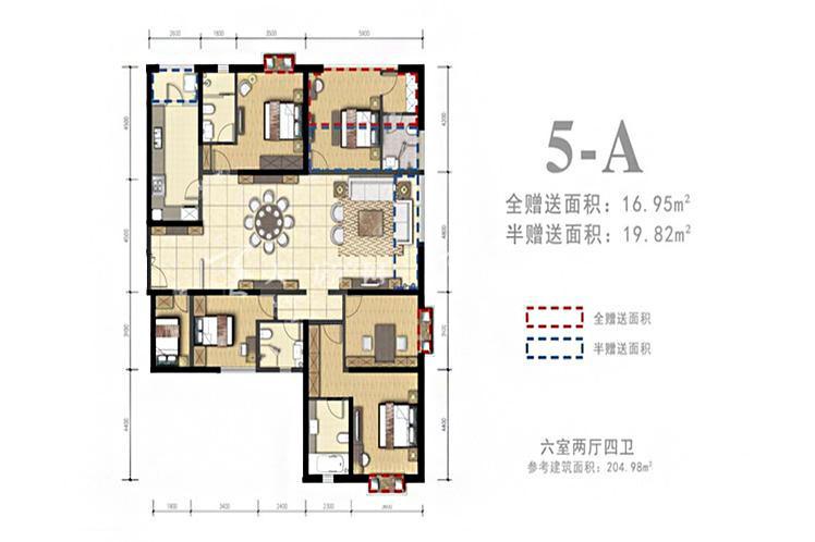 5-A户型6室2厅4卫1厨204.98㎡.jpg