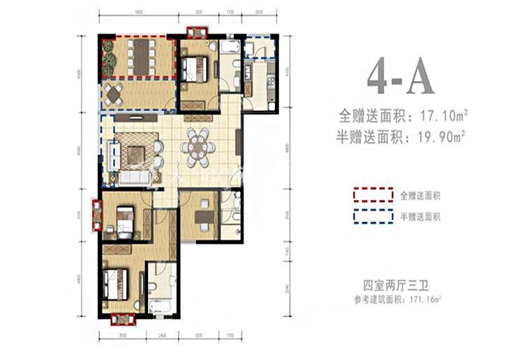 4-A户型4室2厅3卫1厨171.16㎡.jpg