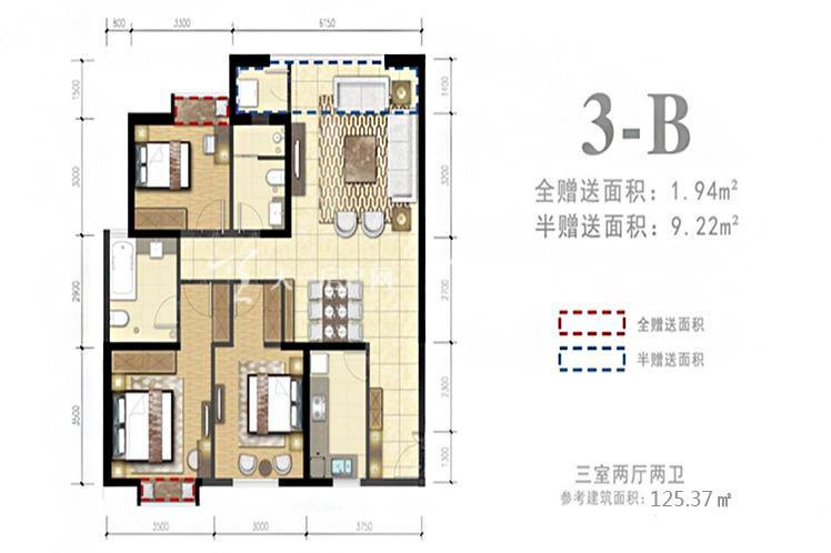 3-B户型3室2厅2卫1厨125.37㎡.jpg