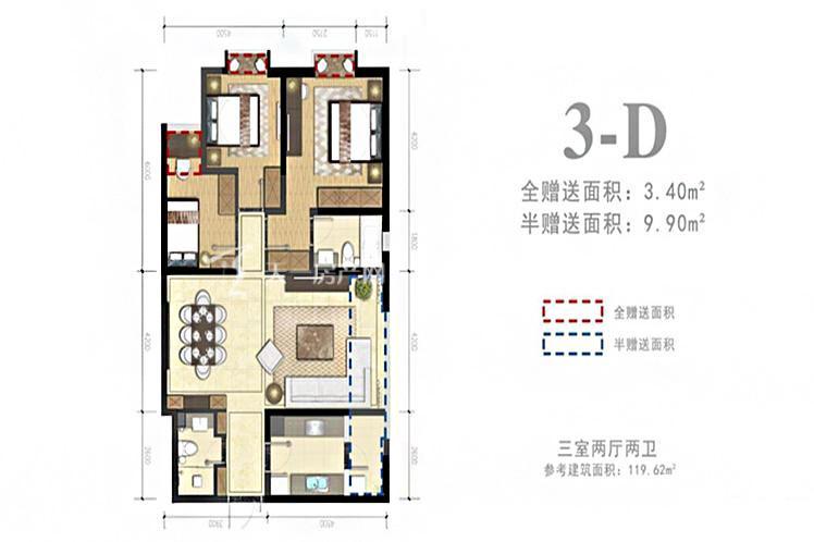 3-D户型3室2厅2卫1厨119.62㎡.jpg
