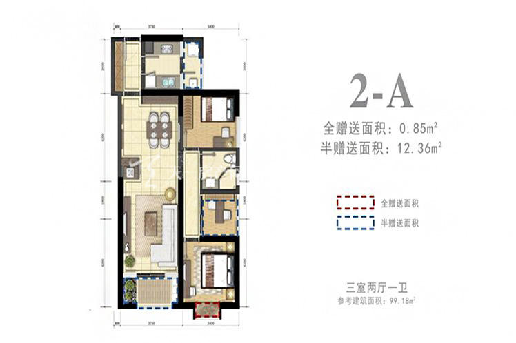 2-A户型3室2厅1卫1厨99.18㎡.jpg