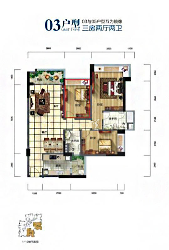 幸福万象-03-3房2厅0厨2卫-110.00㎡.jpg