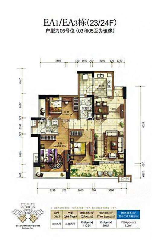 EA1-EA3洋房户型3房2厅1厨2卫-110.64㎡.jpg