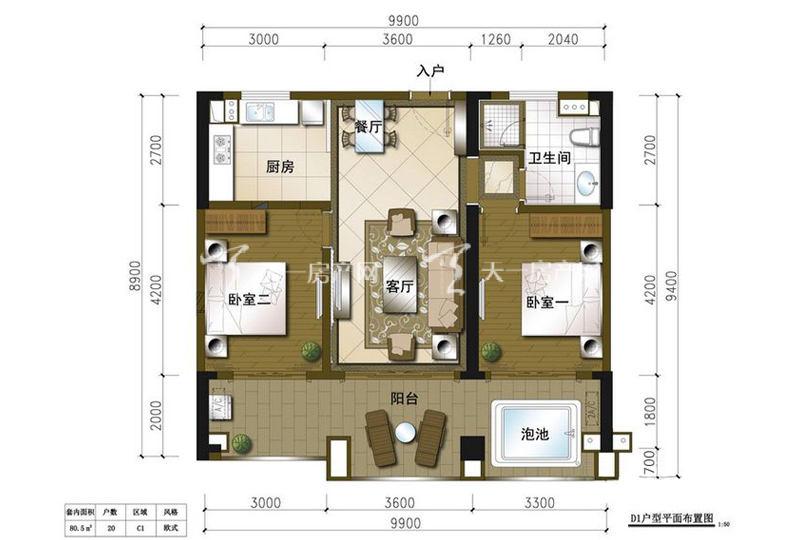 D1-2房1厅1厨1卫-80.50㎡.jpg