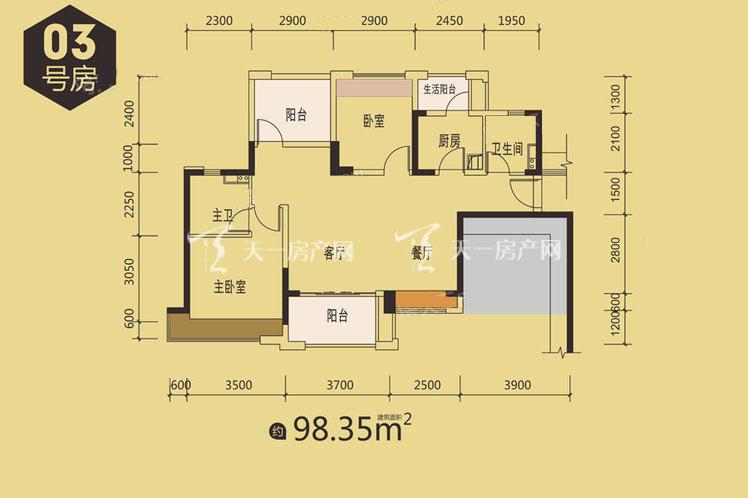 1栋03户型居室:2室2厅2卫1厨建筑面积:98.00㎡.jpg