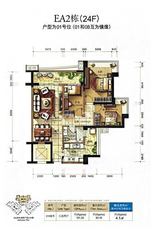 EA2洋房户型3房2厅1厨1卫-101.33㎡.jpg